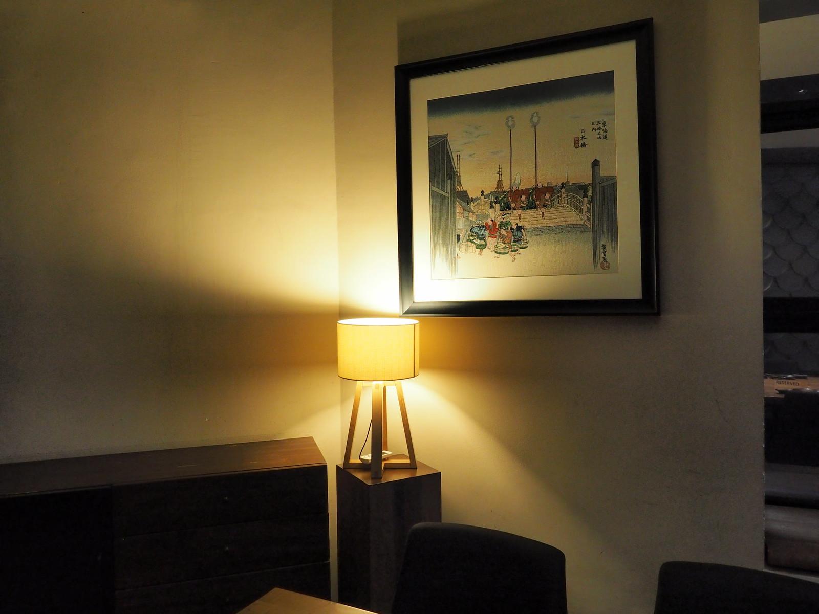 A cozy corner in Uroko Japanese Cuisine Restaurant