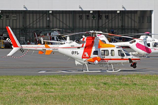 Aero Asahi Bell 430 JA01AX RJTI 27-10-17