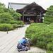 .. Ninna-ji temple .Unesco site. Kyoto