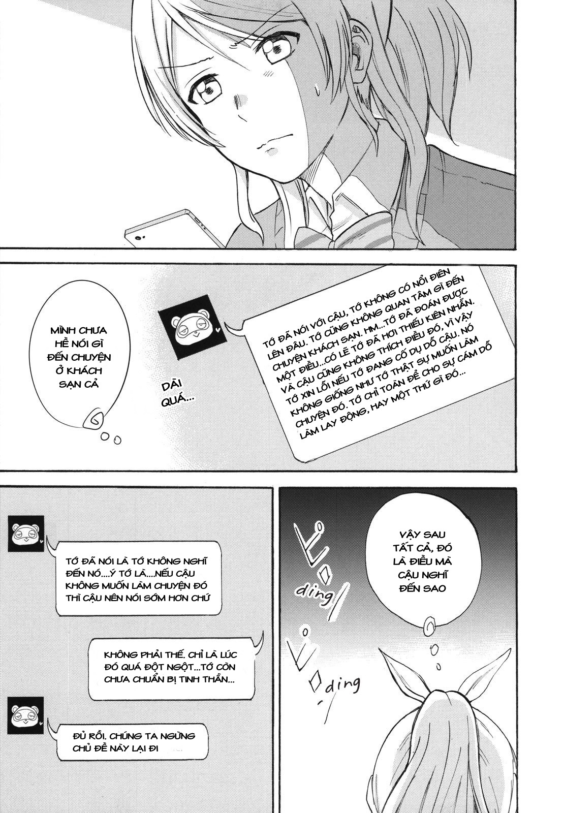 Image  in Dame Dame! My Darling -Chapter 3