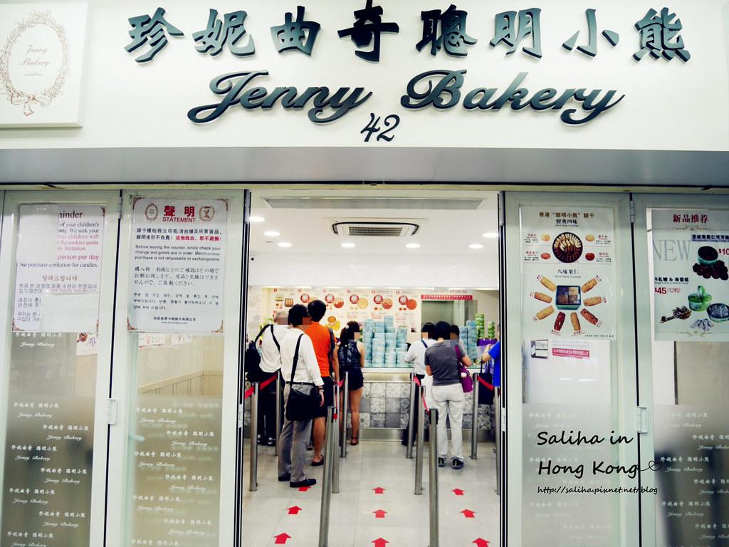 香港必買伴手禮推薦珍妮小熊餅乾曲奇餅 (7)