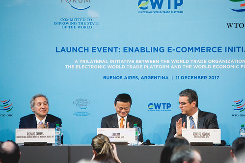 """Enabling E-commerce"" Launch event, 11 December 2017"