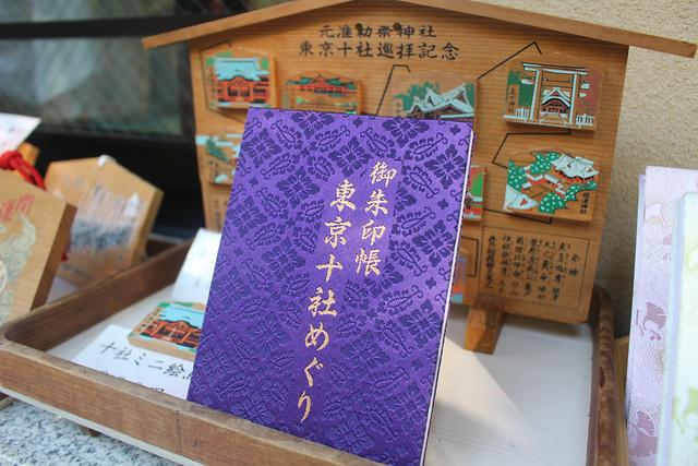 akasakahikawajinja_0035