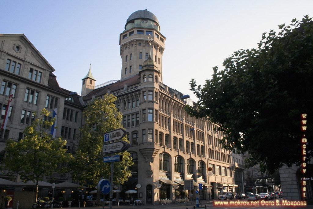 Город Цюрих и фотограф,
