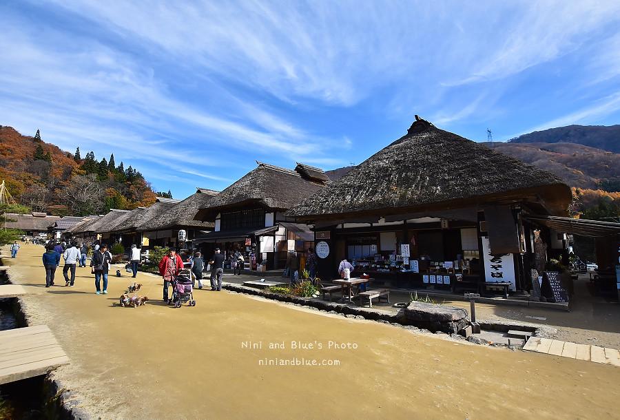 日本福島景點大內宿合掌村16