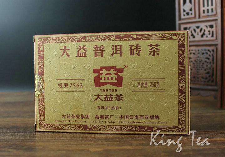 Free Shipping 2016 TAE DaYi 7562 Brick Zhuan 250g China YunNan MengHai Chinese Puer Puerh Ripe Tea Cooked Shou Cha Premium