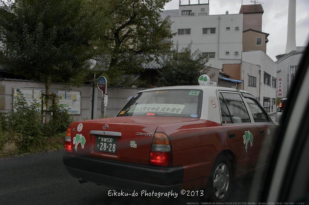 YKN_2861