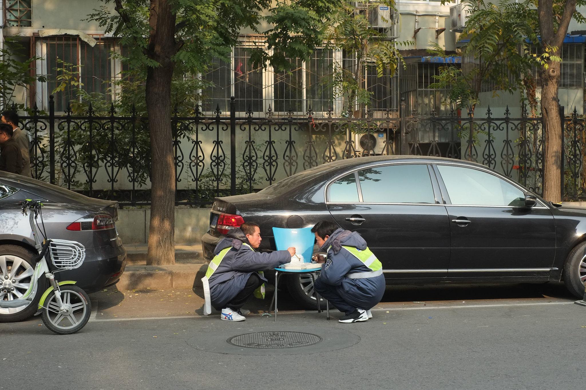 parkwächtermittag