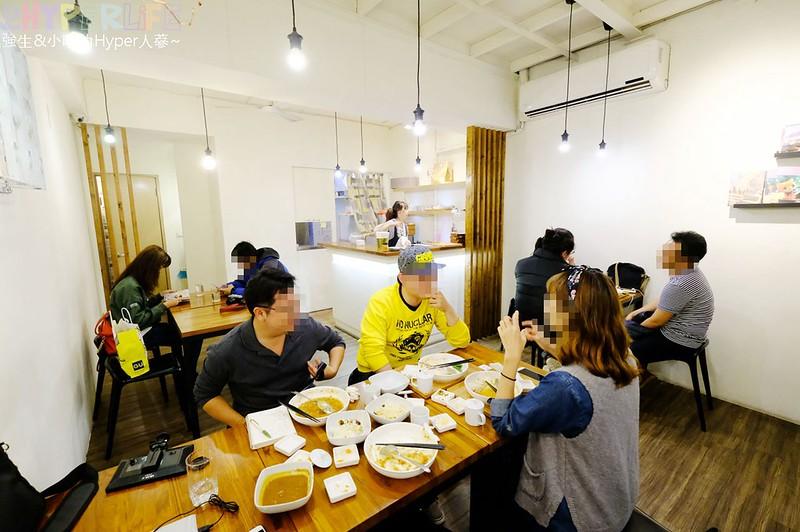 Offer curries 咖哩厚 台灣茶咖哩專賣店 (3)