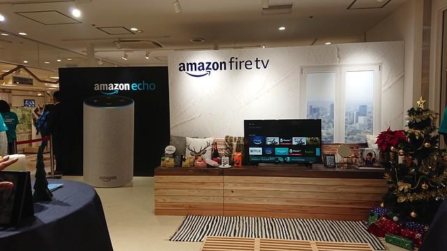 Amazon popstore