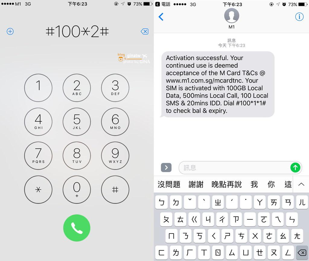 【新加坡吃到飽4G網卡推薦】澳洲墨爾本機場回台灣|澳洲退稅、轉機半日遊|100GB流量高速上網、可接打電話 5天新加坡旅遊最推薦! @GINA環球旅行生活|不會韓文也可以去韓國 🇹🇼