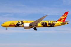 Hainan Airlines | Boeing 787-9 | B-7302 | Kung Fu Panda livery | Las Vegas McCarran
