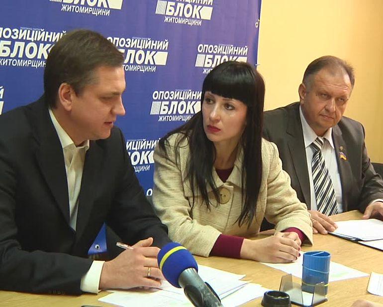 Наталія Онуфрієнко