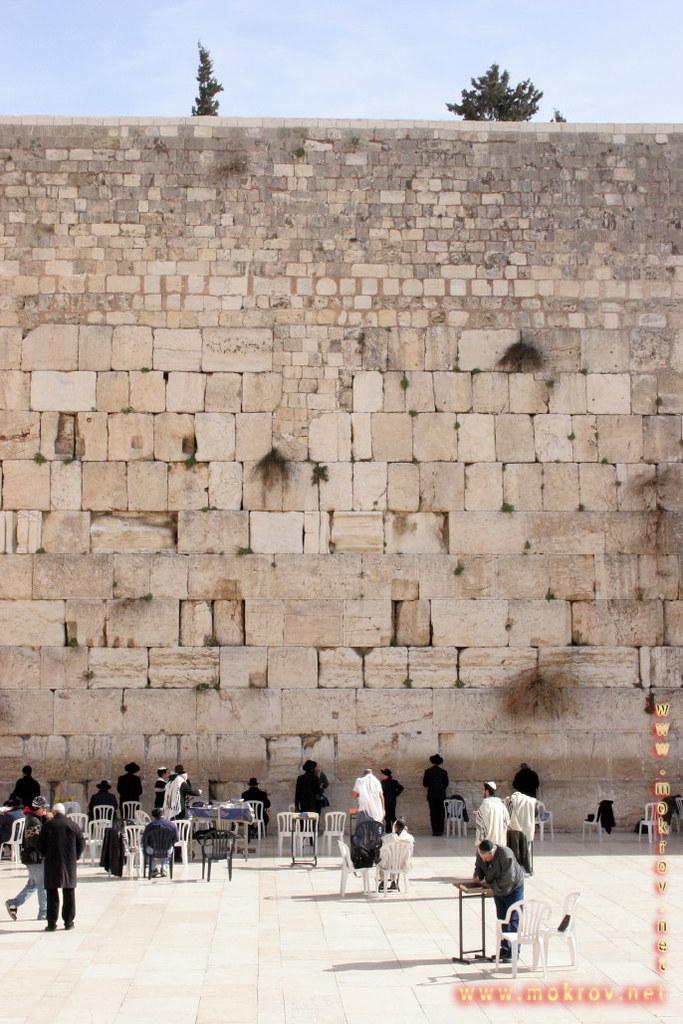 Исторический центр Иерусалима прогулки туристов с фотокамерой
