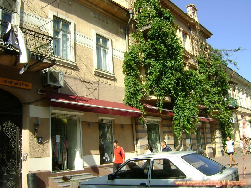 Исторический центр Города Одесса — Украина с фотоаппаратом прогулки туристов
