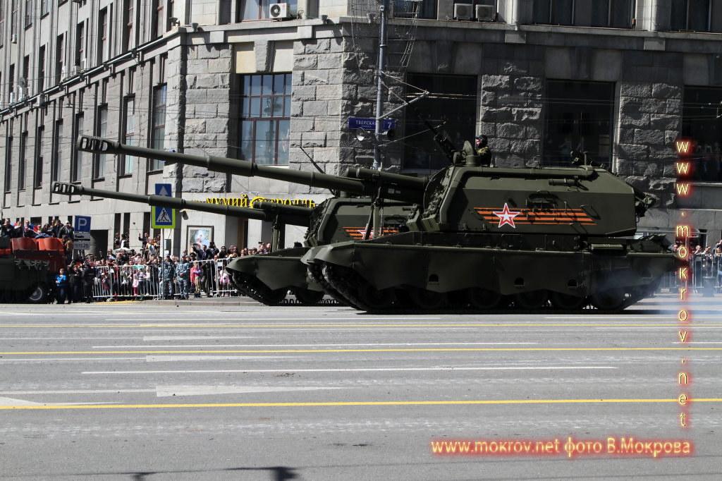 2С19 «Мста-С» Парад победы 2015