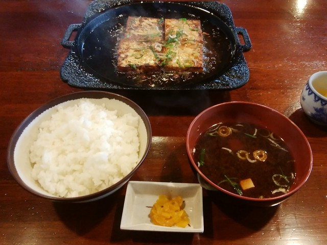 gifu-takayama-kunihachi-tofu-steak-set-meal-03