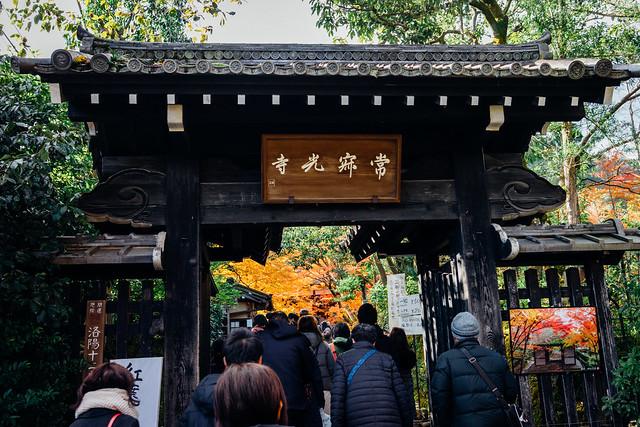 Kyoto_Jyojyakko-ji_01