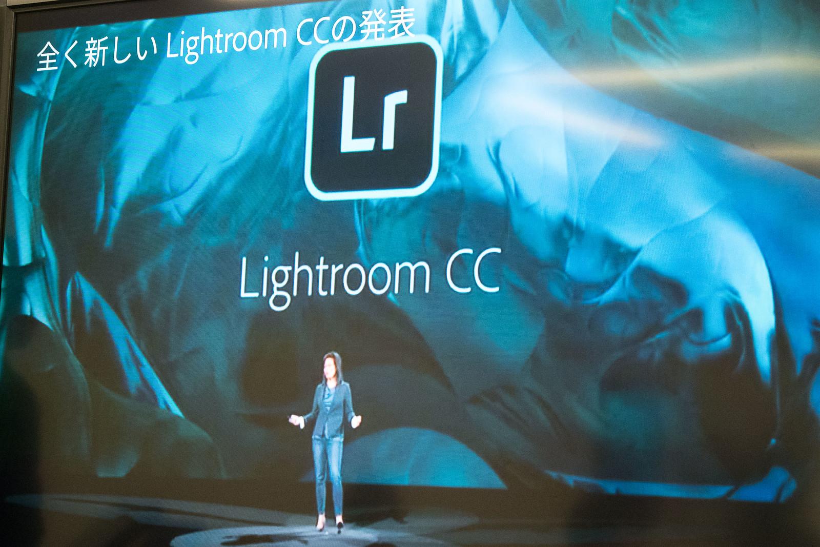 LightroomCC2017-7