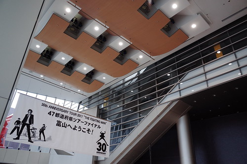 """エレファントカシマシ 30th ANNIVERSARY TOUR 2017 """"THE FIGHTING MAN"""" @富山"""