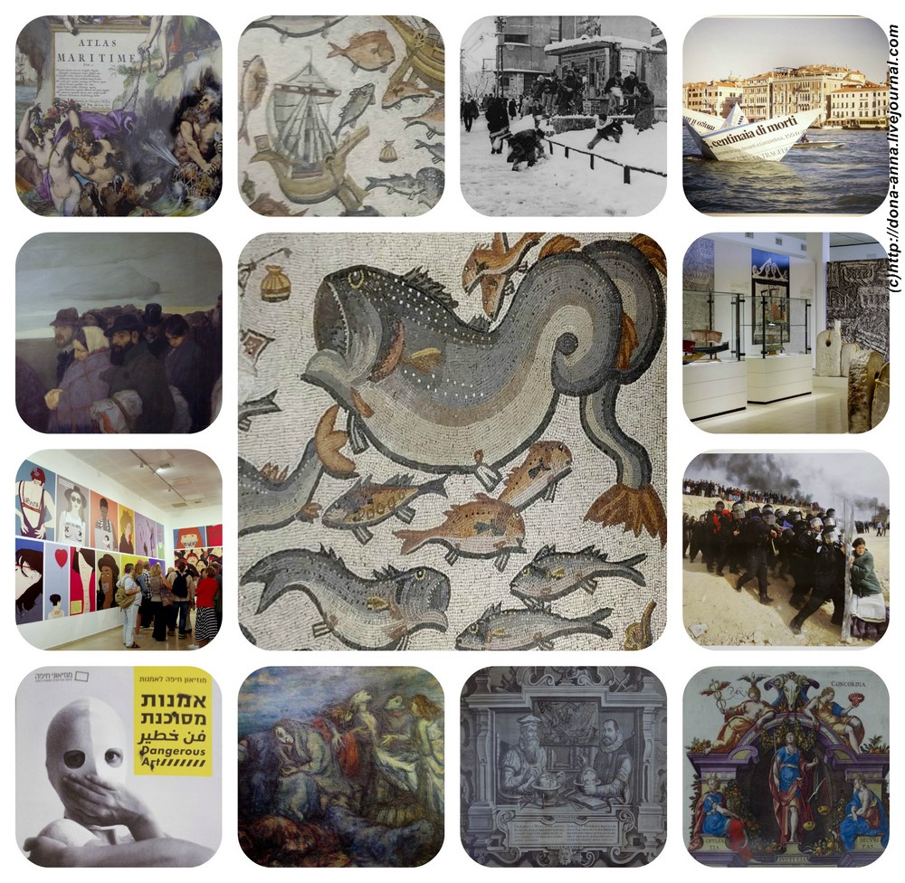 Haifa-Museums-collage-a