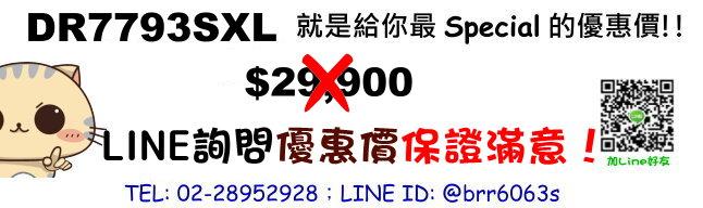 39001923341_4533f77d53_o.jpg