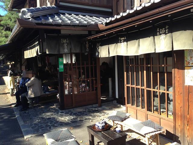 kyoto-city-ichimonjiya-wasuke-appearance-02
