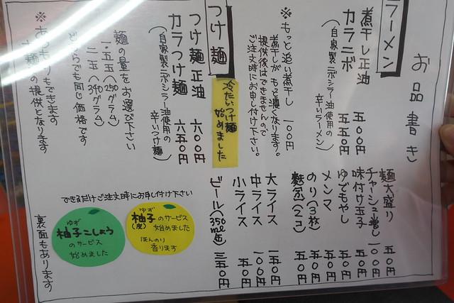 ラーメン木曜日_02