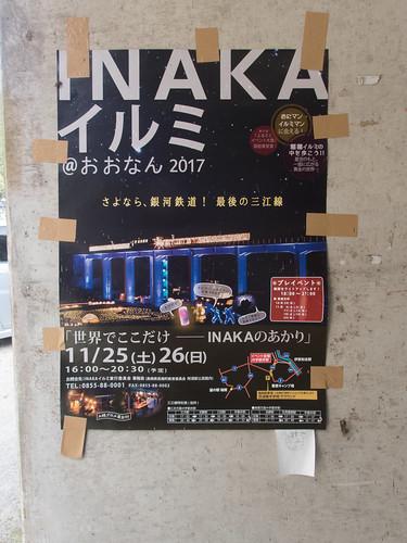 20171112-132951-PB120054.jpg