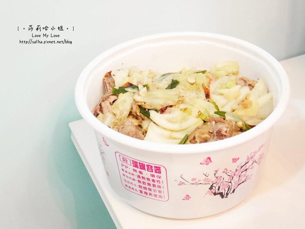 師大夜市金廚北平烤鴨店烤鴨三吃 (5)