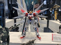 Next Phase Gunpla: HGBF Build Strike Galaxy Cosmos