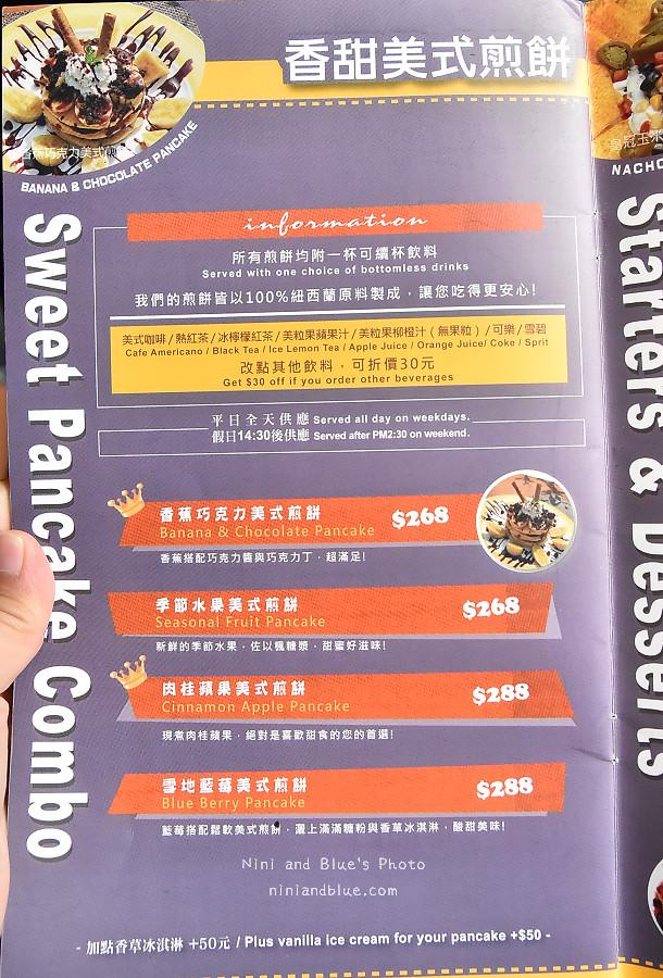 台中早午餐價位菜單奧樂美特12