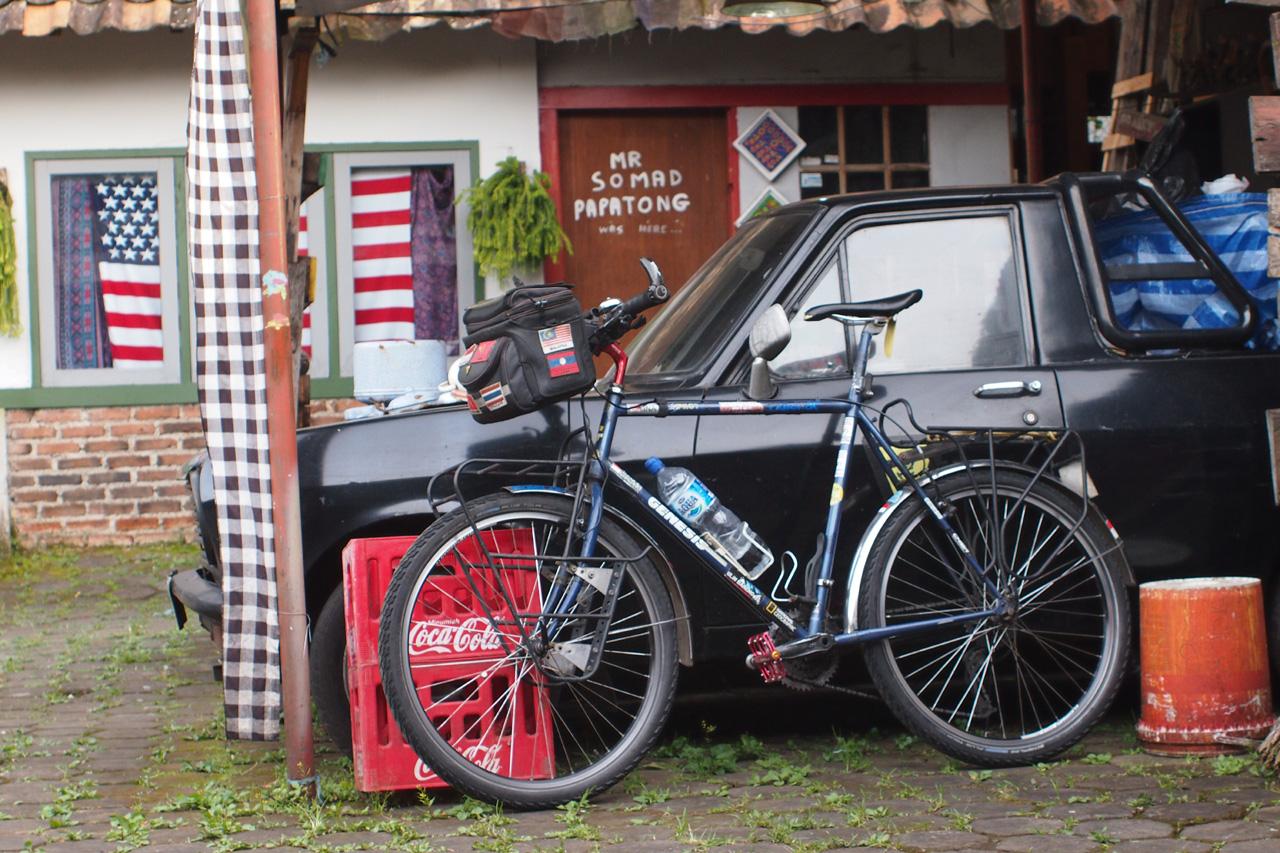 Sepedanya om Budi, Genesis