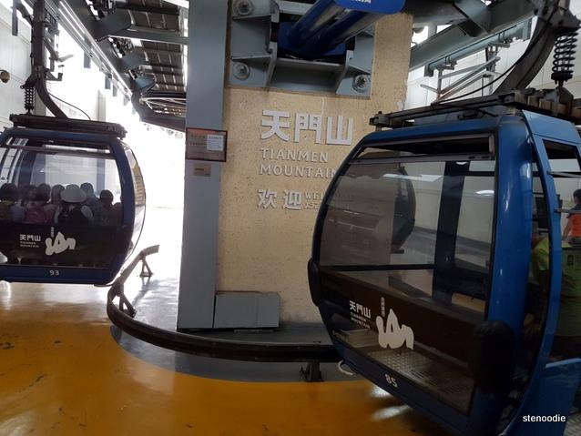Tianmen Mountain cable cars