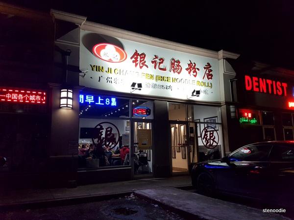 Yin Ji Chang Fen storefront