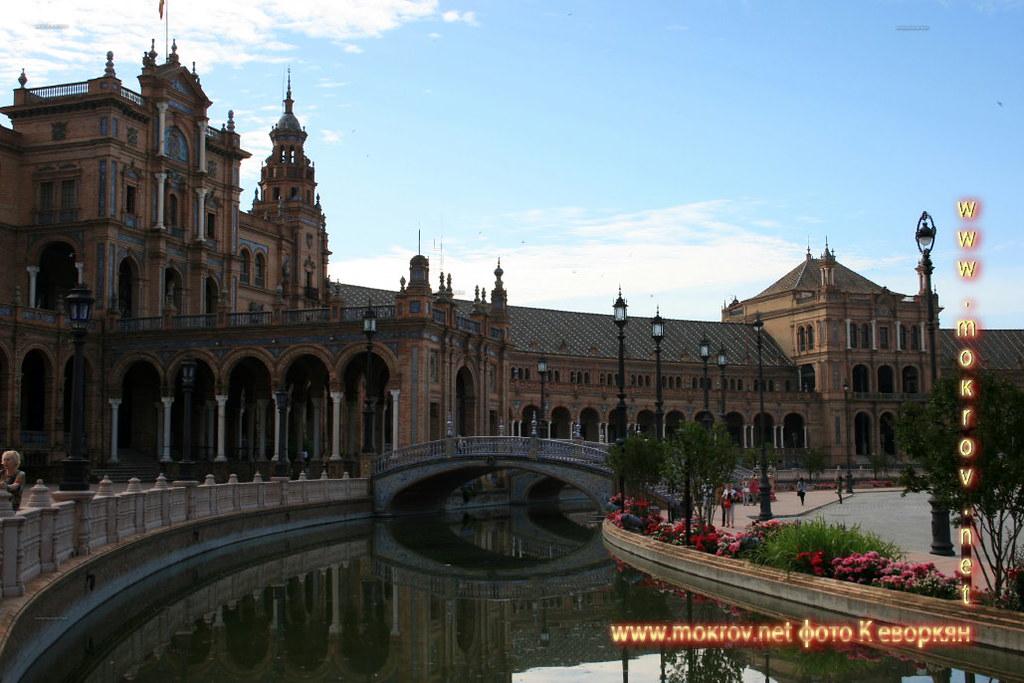 Севилья — Испания фото достопримечательностей