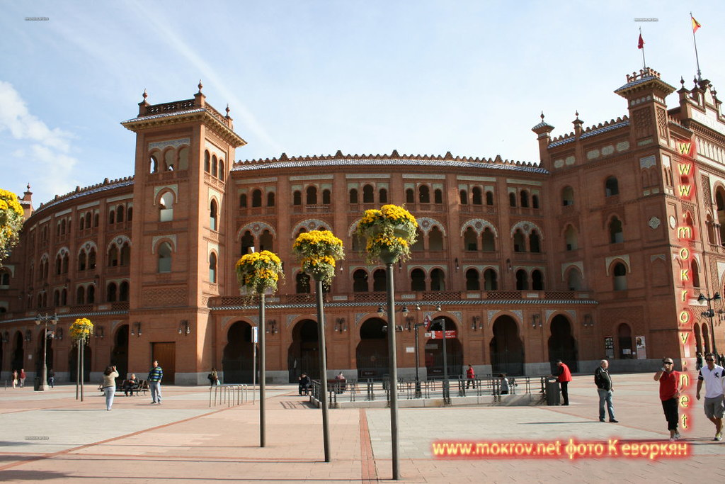 Арена Лас Вентас в Мадриде. Здесь проходит коррида.