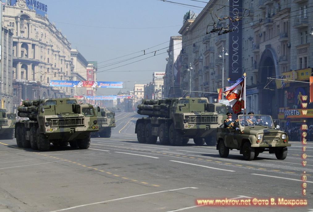 Военный парад 9 мая 2008 г. в Москве — Россия фото