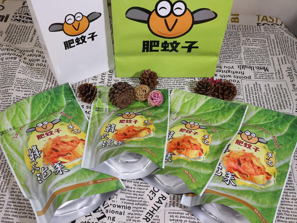 肥蚊子泡菜 (3)