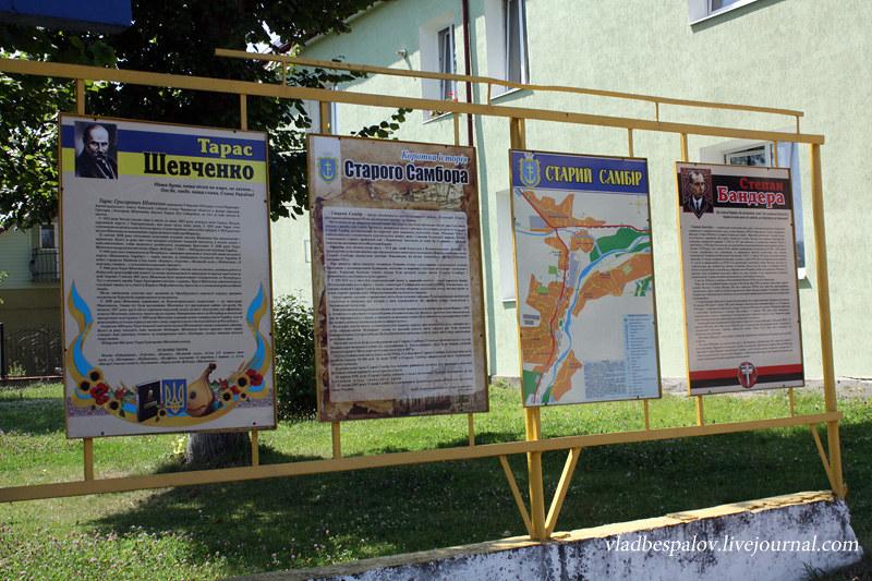 2017-08-04 Старий Самбір_(20)
