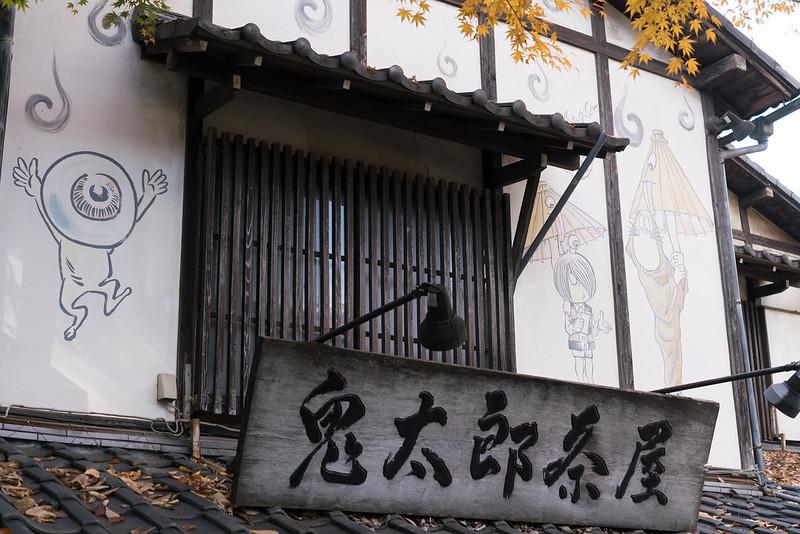 20171126_深大寺_0063.jpg