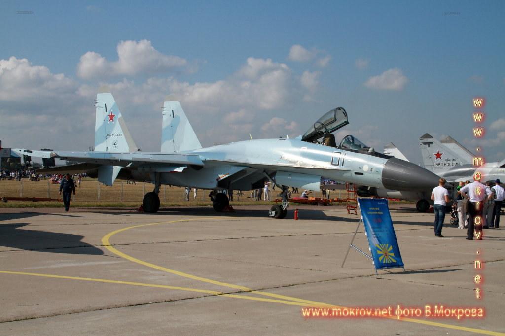 Су-27SM3