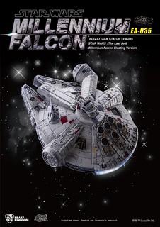 全銀河系最快的飛船起飛啦~ 野獸國Egg Attack 系列《STAR WARS:最後的絕地武士》千年鷹號 磁浮版 Millennium Falcon Floating Version EA-035