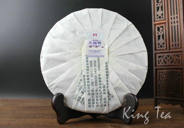 Free Shipping 2016 TAE TEA DaYi HuangJinSuiYue Cake 357g China YunNan MengHai Chinese Puer Puerh Raw Tea Sheng Cha Premium