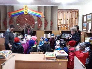 Подорож книжковою країною.листопад 2017.ім. Валі Котика