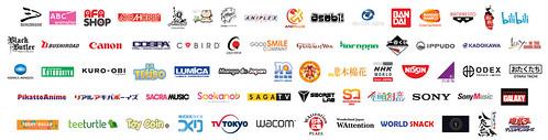 AFASG17_Akiba_Town_Sponsors