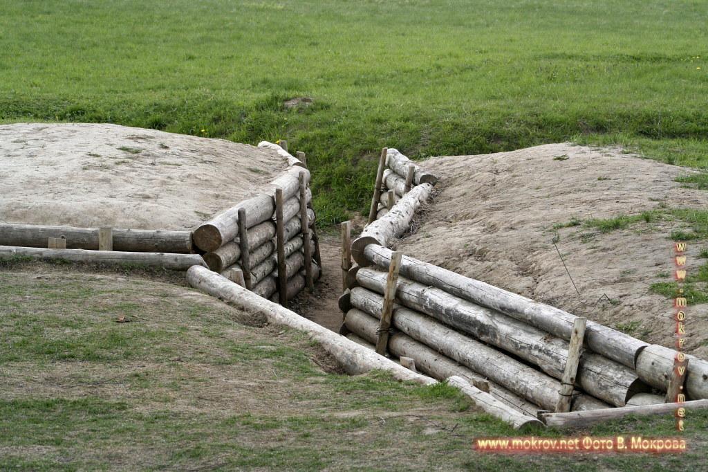 Главный монумент героям Бородинского сражения фотографии