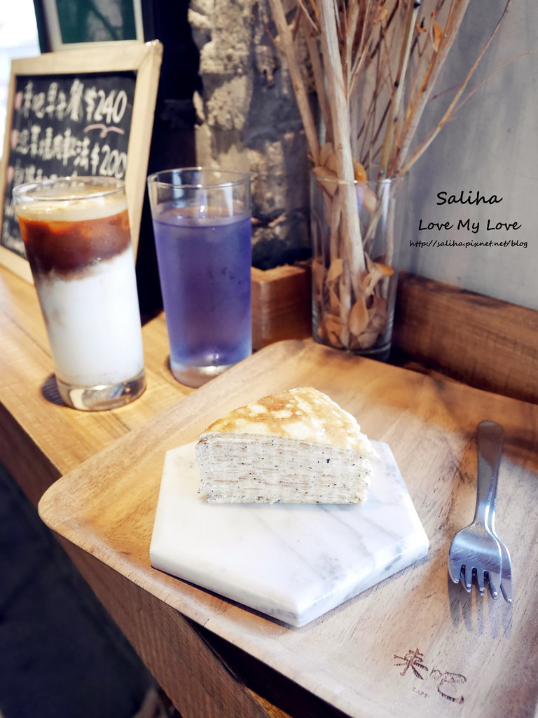 大安森林公園站附近咖啡館來吧cafe (6)