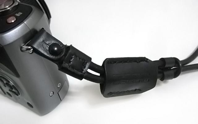 640x399 GARIZ Wrist Strap