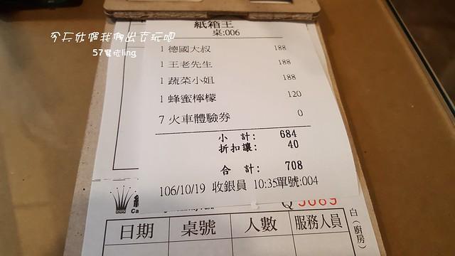 20171019_103714